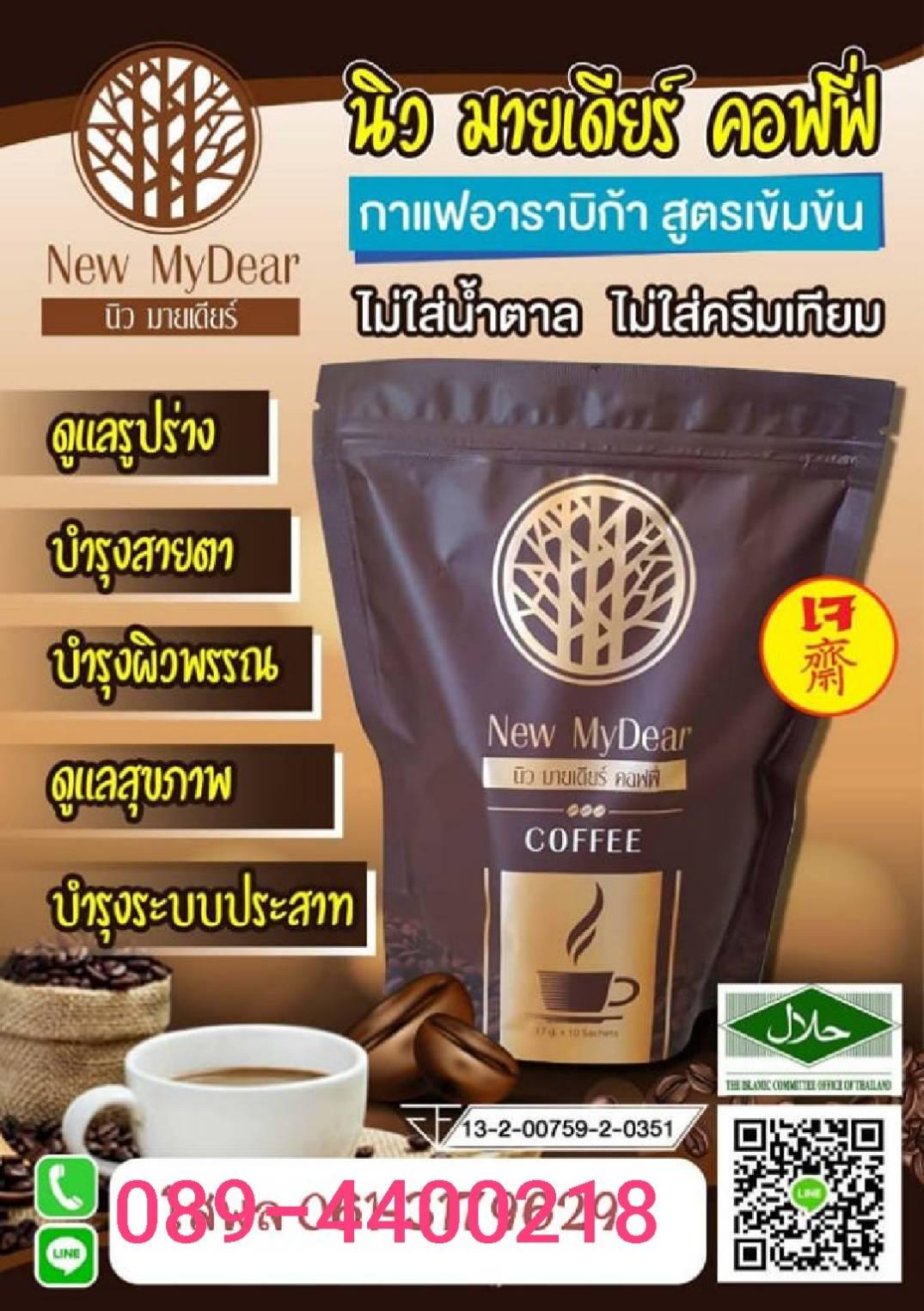 SME 360 SHOP Drop Off Songkhla