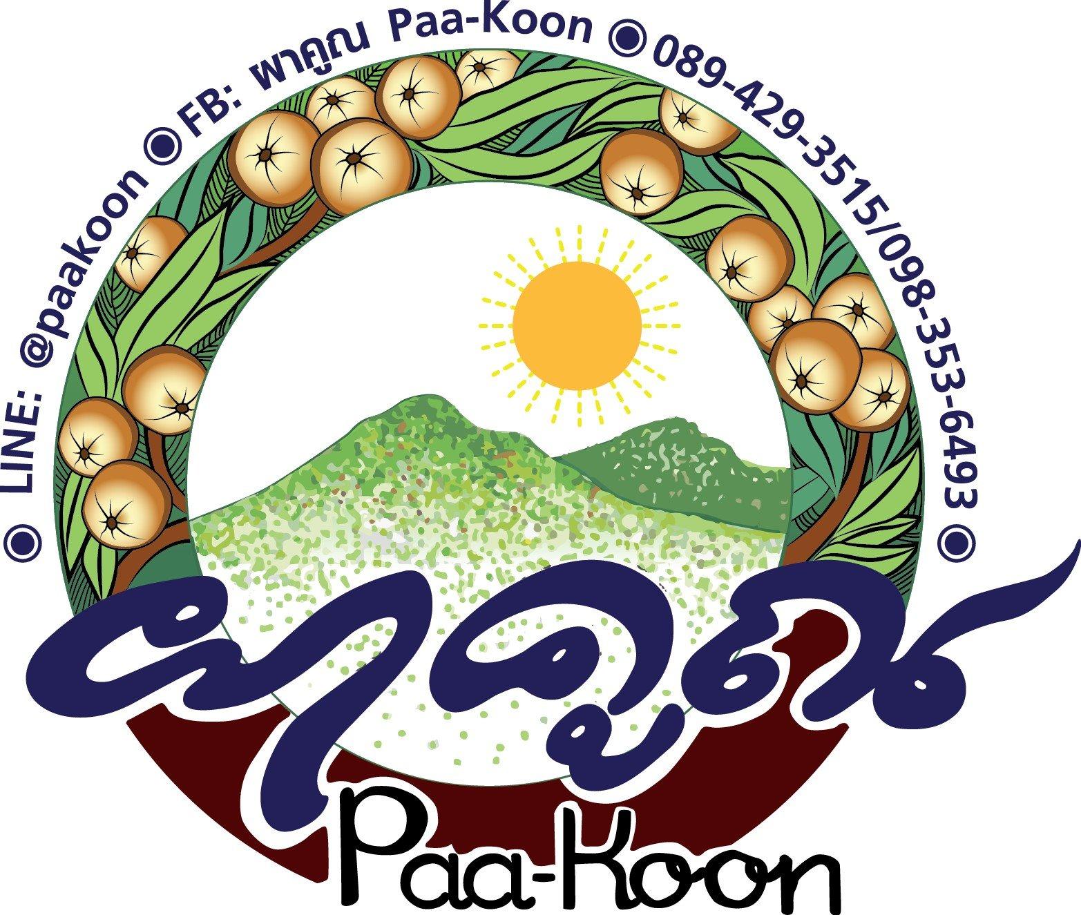 PaaKoon