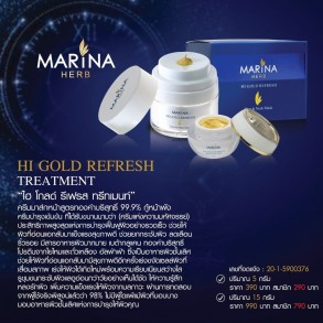 Hi Gold Refresh 15g.
