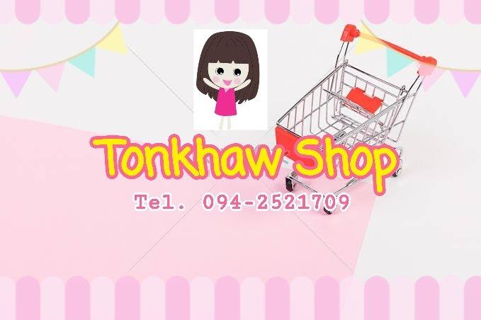 Tonkhaw Shop