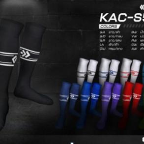Kool- Football socks