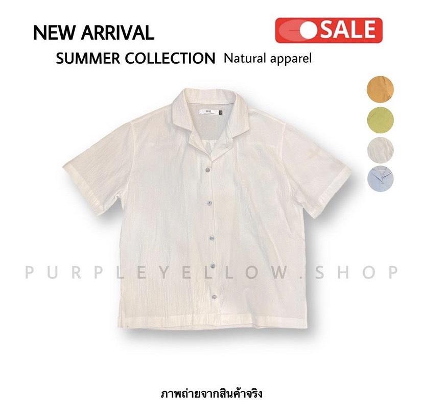 Shop PP-YL